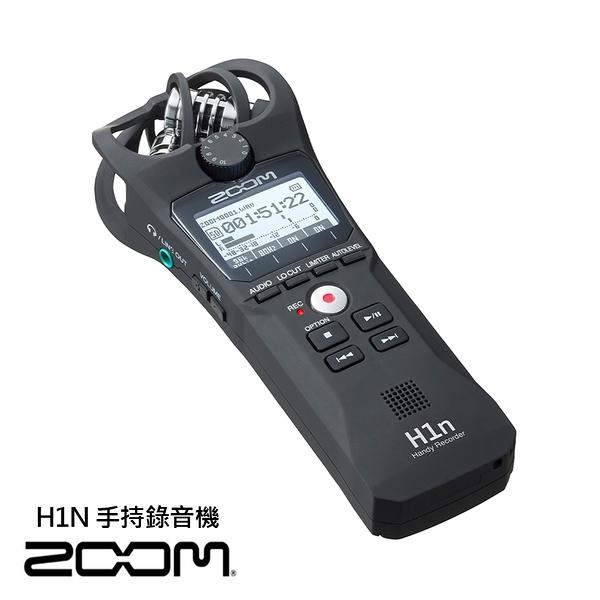 3C LiFe ZOOM H1N 手持 數位 錄音機 XY立體聲 電容式麥克風 黑色 公司貨