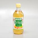 日本玉之井穀物酢 500ml (賞味期限:2022.6.30)
