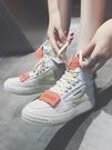 休閒鞋 白色運動鞋女正韓迷你帆布鞋原宿夏季百搭迷你休閒學生高幫板鞋
