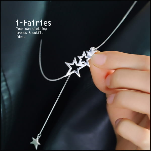 5天出貨★長款鏤空星星吊墜毛衣項鏈 抽拉式 裝飾★ifairies【32899】