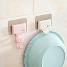 墻壁臉盆掛鉤浴室創意無痕掛架衛生間強力壁掛臉盆架掛盆架寶貝計畫 上新
