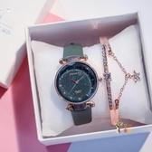 成人手錶 法國小眾防水2019年新款手錶女生簡約氣質學生韓版抖音星空 5色 雙12提前購