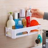 衛生間置物架吸壁式浴室廁所洗手間洗漱臺壁掛免打孔墻上收納架子 QQ26482『MG大尺碼』