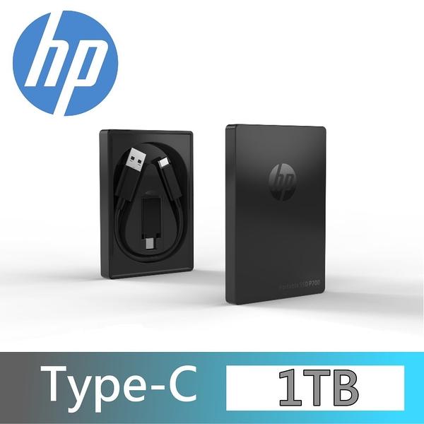 HP P700 SSD 1TB Portable Type-C 外接式固態硬碟 1T
