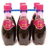 【SEVEN STAR】七星紅葡萄氣泡香檳飲料(寶特瓶)370ml*6入(賞味期限:2019.09.25)