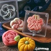 月餅模具 象本日式3D和菓子模  果子綠豆糕和冰皮月餅模具3D立體烘