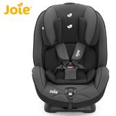 【奇哥總代理】Joie stages 0-7歲成長型安全座椅-黑