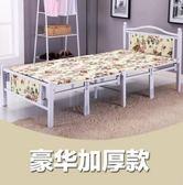折疊床 加固折疊床家用單人床雙人床午睡床辦公室午休床木板床簡易床 曼慕衣櫃 JD