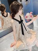 女童洋裝女童洋裝夏裝新款韓版紗裙裙子中大童女孩超洋氣公主裙 至簡元素
