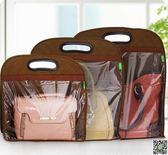 創意掛牆包包收納袋男女皮包防塵袋 衣櫥衣櫃收納掛袋儲物包袋子 都市時尚