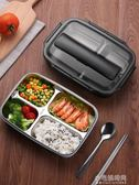 飯盒便當成人男女小學生帶蓋韓國超長分格保溫日式304不銹鋼餐盒『小宅妮時尚』