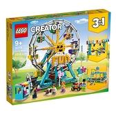 【南紡購物中心】【LEGO 樂高積木】Creator 創意系列 - 摩天輪31119
