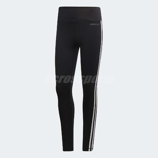 adidas 長褲 Design 2 Move 3-Stripes High-Rise Long Tights 緊身褲 黑 女款 【ACS】 DU2040