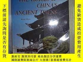 二手書博民逛書店THE罕見TRACES OF CHINA S ANCIENT T