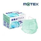 MOTEX摩戴舒-醫用鑽石型口罩 成人醫...