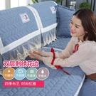 沙發罩 沙發墊四季通用布藝坐墊夏季簡約現代防滑沙發套全包萬能罩靠背巾
