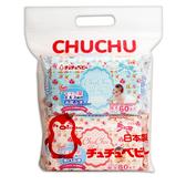 chuchu 啾啾 嬰兒手口溼巾組合包