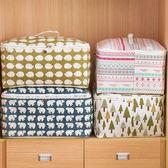 棉麻衣物棉被收納袋防水防潮 裝被子衣服的袋子整理袋搬家打包袋 【快速出貨八折免運】