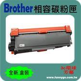BROTHER 兄弟 相容碳粉匣 黑色高容量 TN-2380