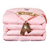 被子空調被天保暖絲棉被芯單人雙人全棉被  igo 『名購居家』
