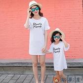 ALB-母女親子裝荷葉袖蕾絲韓版夏裝時尚潮人母女裙【淘夢屋】