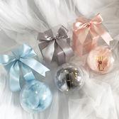 網紅小號口紅禮品盒空高檔禮物盒子精美韓版ins風生日禮盒包裝盒 滿天星