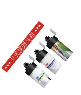 EverpureH-104濾心.過濾器.另售S100、S104、BH2、4DC、H100.貨號6114【七星淨水】