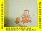 二手書博民逛書店罕見食品工業(1960年第4期)Y3664