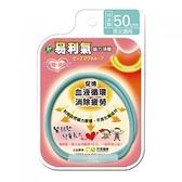易利氣 磁力項圈 (50cm)(恩典藍色) (公益 限定色) 專品藥局【2011411】