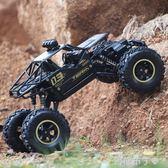 超大越野四驅車高速超燃油動力遙控汽車男孩大腳攀爬賽車兒童玩具 焦糖布丁