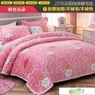 (萬聖節狂歡)冬季用珊瑚絨毯子加厚保暖毛毯被子單件法蘭絨床單人男女學生宿舍