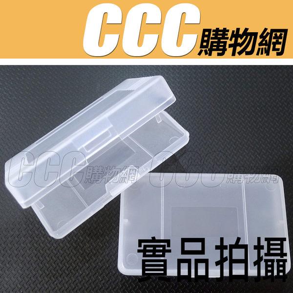 任天堂 GBA 遊戲卡 塑膠盒 GBA 遊戲卡帶盒 遊戲卡收納盒 卡帶盒 卡帶 收納盒 保護盒