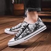 板鞋夏季帆布鞋男士休閒鞋男韓版布鞋男鞋運動板鞋透氣學生男生潮鞋子 新品
