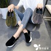 楔型鞋 內增高休閒運動單鞋套腳韓版百搭懶人鞋坡跟厚底學生鞋