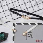法式新款個性單品氣質松緊彈力細腰封珍珠款搭配連衣裙腰封裝飾IP431【花貓女王】