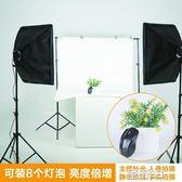 攝影棚 人像攝影棚套裝小型 淘寶拍照柔光燈箱 主播補光頭燈攝影