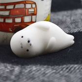 玩具 日繫創意可愛禮物捏捏樂海豹團子惡搞減壓創意玩具家居【諾克男神】