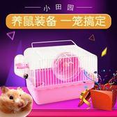 倉鼠籠夏季散熱舒適消暑涼席散熱板倉鼠籠子用品 【快速出貨】