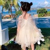 女童洋裝夏季新款童裝網紗吊帶裙仙女裙公主裙生日禮服蓬蓬裙子5 幸福第一站