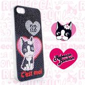 【Rebecca Bonbon】 iPhone 5 時尚水鑽保護殼-優雅甜心◆送很大!專用型螢幕保護貼◆