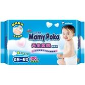 滿意寶寶濕紙巾(柔棉型)補充包100張【愛買】