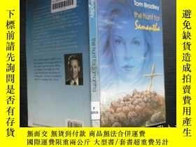 二手書博民逛書店the罕見hunt for SamanthaY194791 To