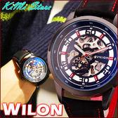 WILON  雙面鏤空自動機械錶 皮革錶帶 香港品牌威龍 商務休閒 運動款 【KIMI store】
