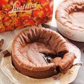 【拉提莎】6吋★巧克力半熟凹蛋糕