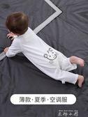 嬰兒連體衣服夏季新生兒哈睡衣純棉初生寶寶空調服薄款長袖春秋裝     米娜小鋪