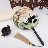 扇子 蘇繡雙面蜀湘刺繡荷花小荷才露中國古典團扇子手工如懿意同款爆款 綠光森林