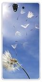 ✿ 3C膜露露 ✿ {蒲公音*水晶硬殼} Sony Xperia Z /L36H / C6602手機殼 手機套 保護套 保護殼