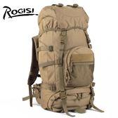 ROGISI陸杰士60L時空背囊男女戶外防水登山包雙肩旅行背包BN-010