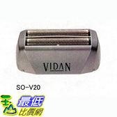 [東京直購] IZUMI SO-V20 泉精器製作所 電動刮鬍刀用 替換刀頭 適用IZF-V21、IZF-V20、HKN-V28