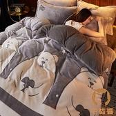 雙人床罩組 床包1.5米1.8米2.0米床上四件套雙面加絨法蘭絨被套【宅貓醬】
